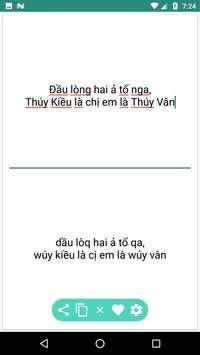 Chuyển Đổi Tiếng Việt screenshot 1