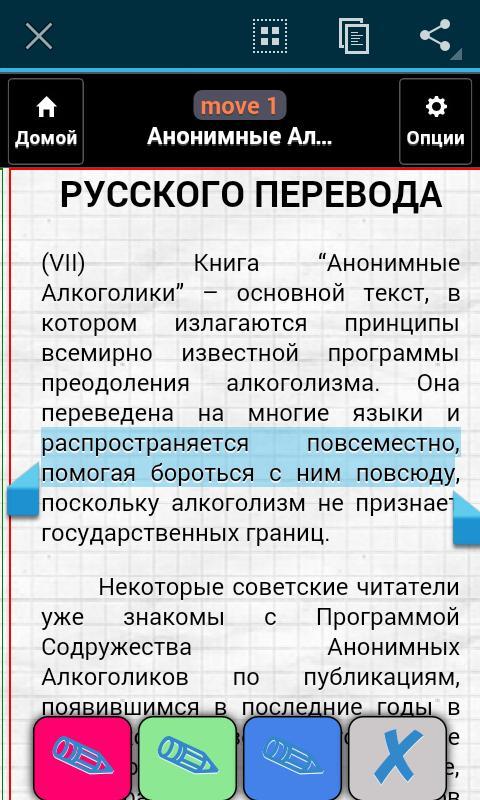Литература, книги об алкоголизме анонимные алкоголики, киев.
