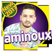 اغاني أمينوكس بدون نت 2017 icon