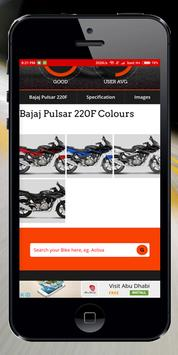 Bike Price App : Bike Price in India - Bike Prices apk screenshot