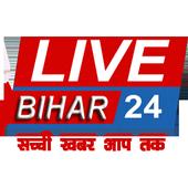 LIVE Bihar24 icon