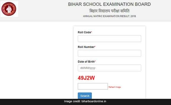 बिहार बोर्ड 10th रिजल्ट जून Bihar Result june 2018 screenshot 1