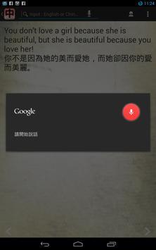 Chinese Quotes (Speaking) apk screenshot