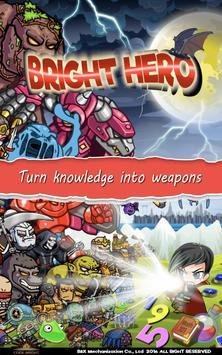 Bright Hero poster
