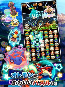 オトモンドロップ モンスターハンター ストーリーズ screenshot 5