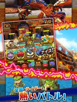 オトモンドロップ モンスターハンター ストーリーズ screenshot 9