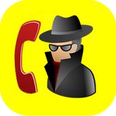 Spycallrecoder icon
