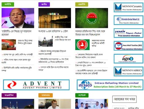 businesshour24.com screenshot 1