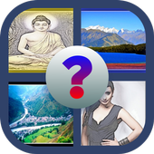 Explore Nepal Quiz icon
