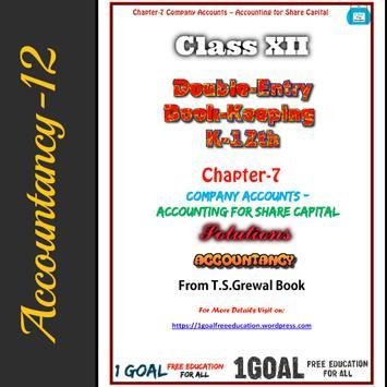 Class 12 Account (TS Grewal Vol-2) screenshot 1