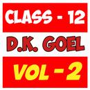Account Class-12 Solutions (D K Goel) Vol-2 APK
