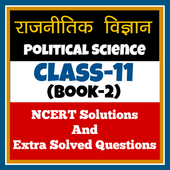 Political Science Class 11 icon