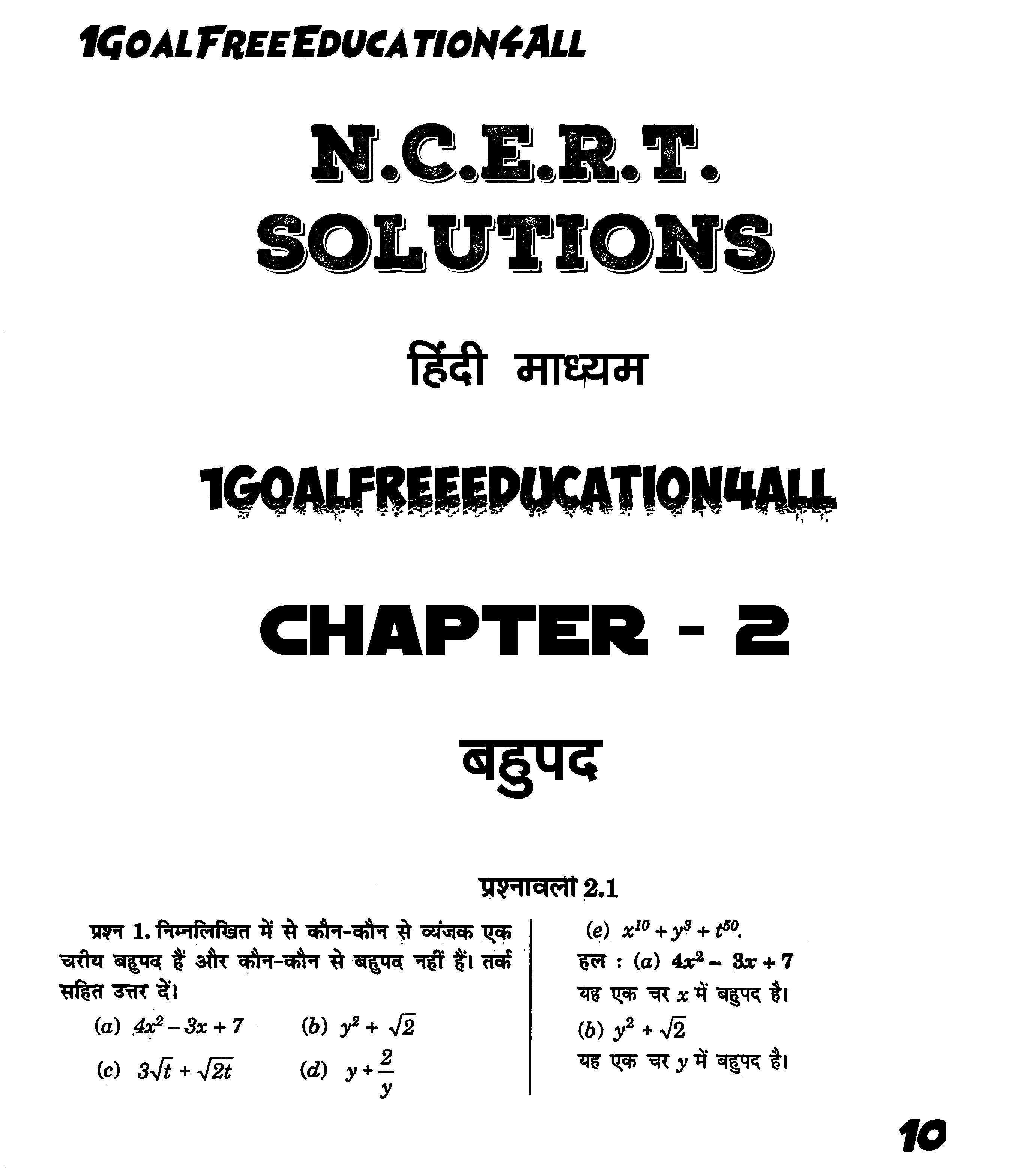 9th class maths solution in hindi for Android - APK Download