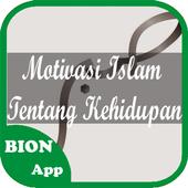 Motivasi IslamTentang Kehidupan icon