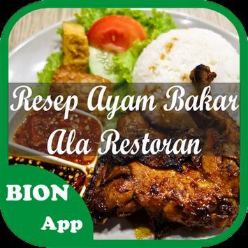 Resep Ayam BakarAla Restoran poster