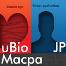 uBioMacpa Japanese APK