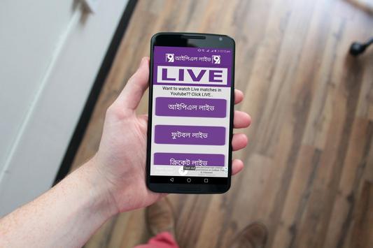 تنزيل تطبيق Channel 9 Live - IPL TV 1 1 للموبايل اندرويد برابط مباشر apk