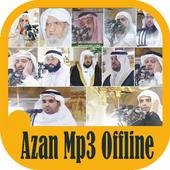 Azan MP3 Offline Complete icon