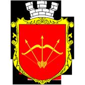 Гид Белая Церковь icon