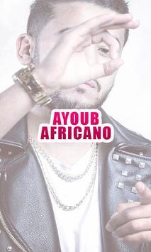 أيوب افريكانو بدون انترنت Aghani Ayoub Africano poster