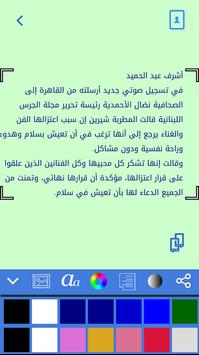 BildApp apk screenshot