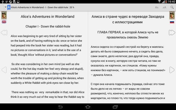 Bilingual book reader apk screenshot