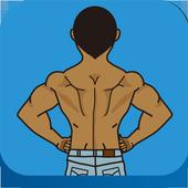 집에서남자등만들기(남자등운동) icon