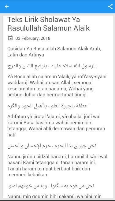 Lirik Sholawat Nabi Muhammad For Android Apk Download