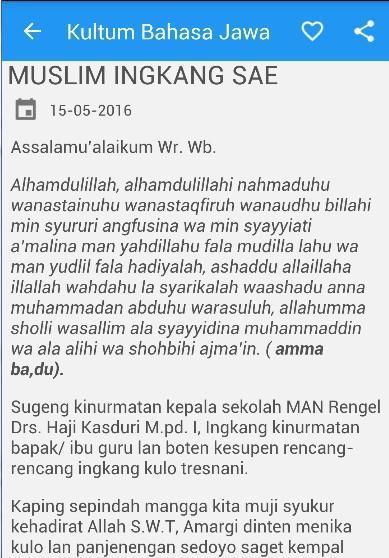 25++ Kultum ramadhan bahasa jawa terbaru ideas in 2021