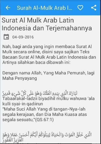 Surah Al Mulk Arab Latin For Android Apk Download