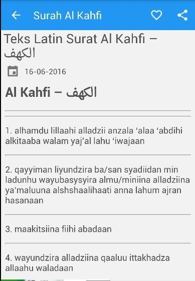 Surah Al Kahfi For Android Apk Download