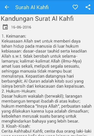 Surah Al Kahfi For Android Apk Download