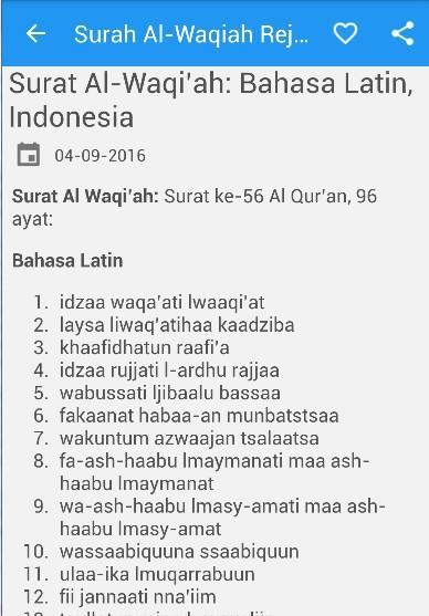 Surah Al Waqiah Arab Latin For Android Apk Download