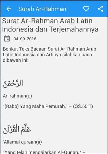 Surah Ar Rahman Arab Latin For Android Apk Download