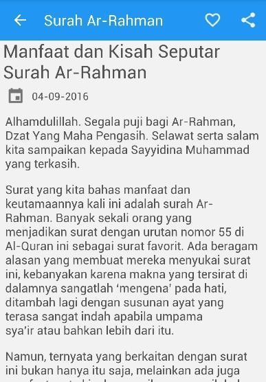 Surah Ar Rahman Arab Latin For Android Apk Download