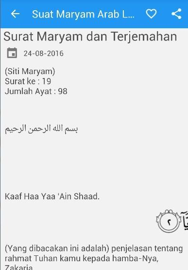 Surat Maryam Arab Latin For Android Apk Download