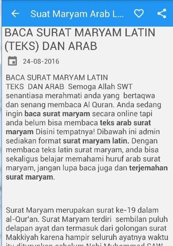 Quran Surat Maryam Gambar Islami