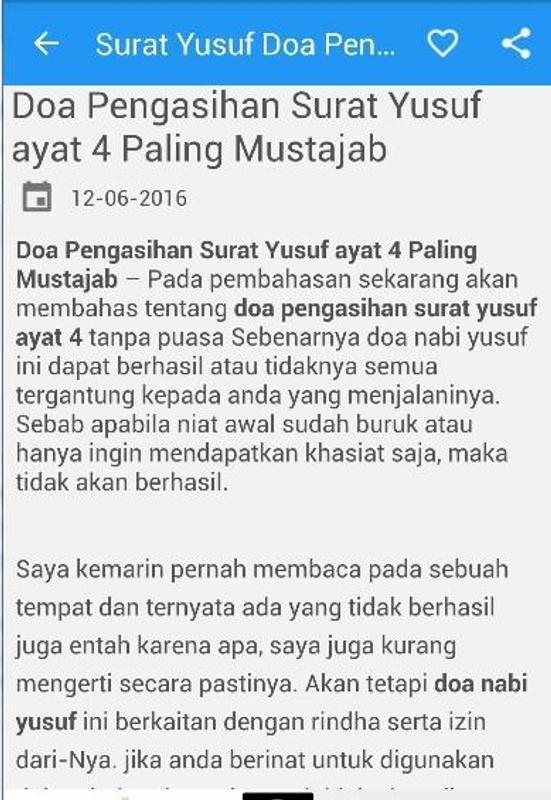 Doa Yusuf Katakatacintatop