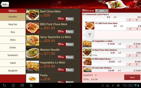 BMenu點餐系統 screenshot 1