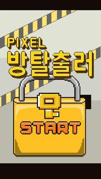 Escaper : Pixel (room Escape) poster