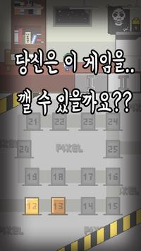 Escaper : Pixel (room Escape) screenshot 1