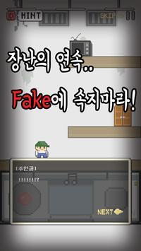 Escaper : Pixel (room Escape) screenshot 2