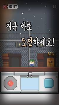 Escaper : Pixel (room Escape) screenshot 3