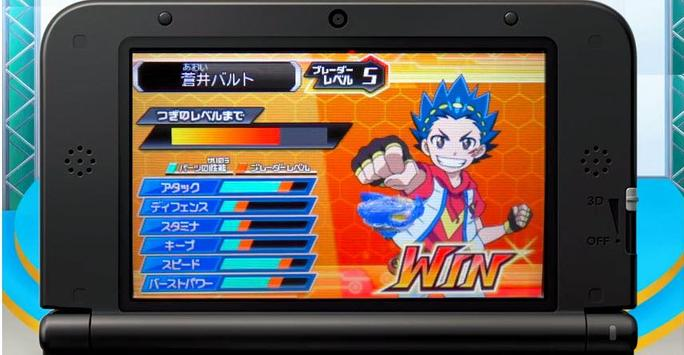 Guide for Beyblade Burst - Tips and Strategy screenshot 2