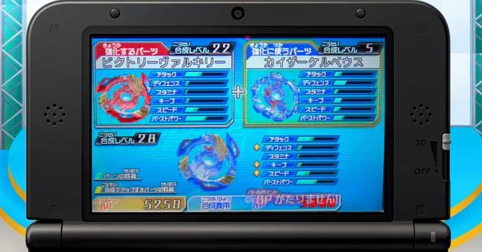 Guide for Beyblade Burst - Tips and Strategy screenshot 4