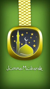 Jumma Mubarak स्क्रीनशॉट 8