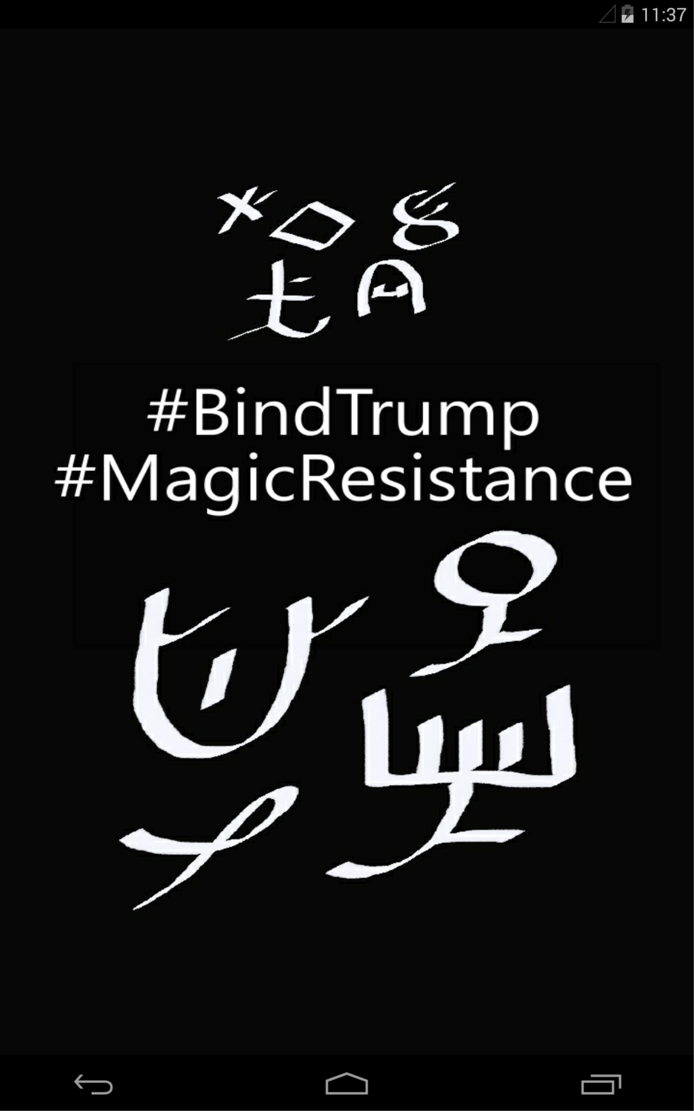 Bind Trump Magic Resistance for Android - APK Download