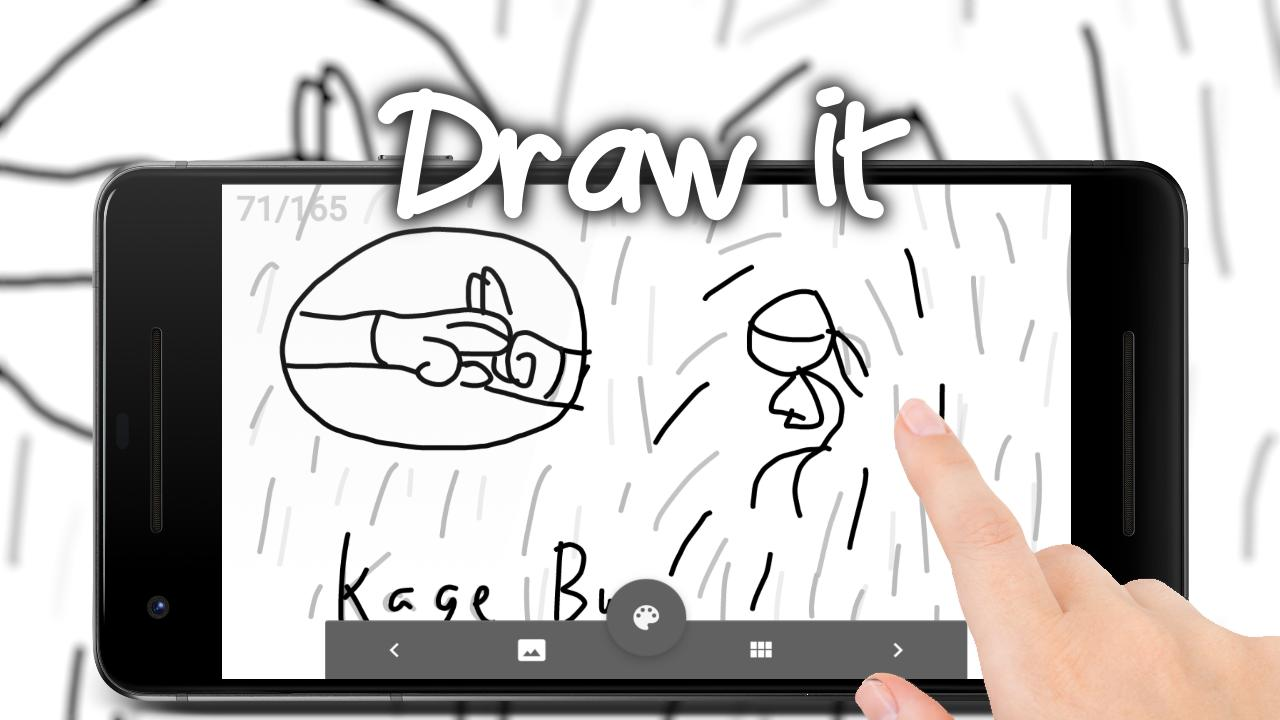 Aplikasi android gratis StickDraw