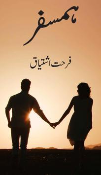 Hum Safar Urdu Novel by Farhat Istyiq poster
