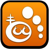 BingoBot Free icon